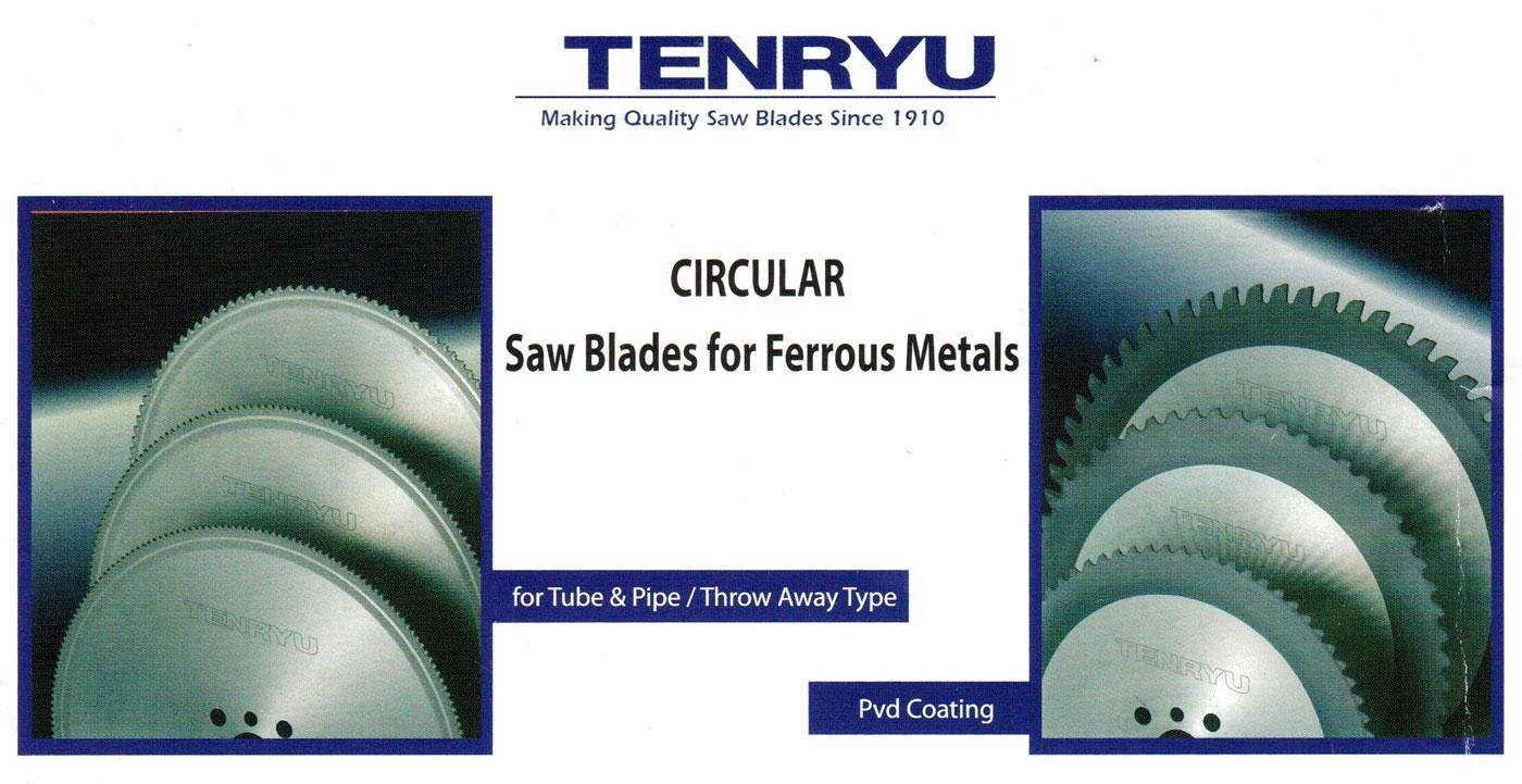 tenryu blades. tenryu circular saw blade blades